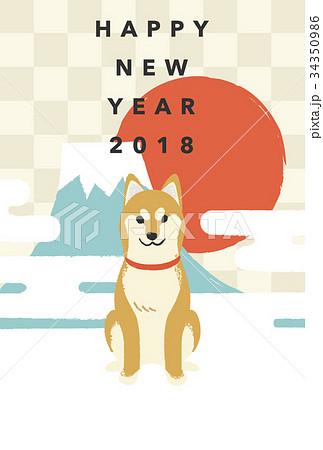 年賀状テンプレート・柴犬 34350986