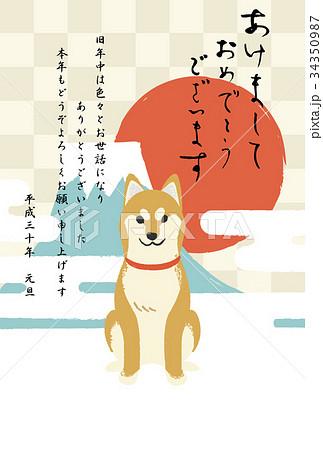 年賀状テンプレート・柴犬 34350987