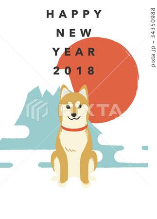 年賀状テンプレート・柴犬 34350988
