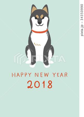 年賀状テンプレート・柴犬 34350990