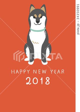 年賀状テンプレート・柴犬 34350991