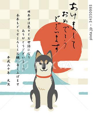 年賀状テンプレート・柴犬 34350993
