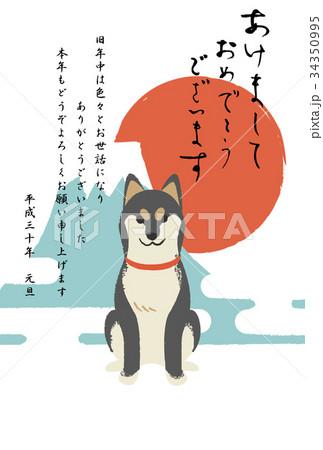 年賀状テンプレート・柴犬 34350995
