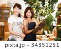 店員 販売員 女性 スタッフ 雑貨 セレクトショップ 撮影協力:TENOHA DAIKANYAMA 34351251