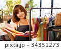 女性 販売員 店員の写真 34351273
