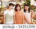 ショッピング 買い物 女性 雑貨 セレクトショップ 撮影協力:TENOHA DAIKANYAM 34351346