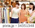 ショッピング 買い物 女性 雑貨 セレクトショップ 撮影協力:TENOHA DAIKANYAM 34351348