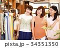 ショッピング 買い物 女性 雑貨 セレクトショップ 撮影協力:TENOHA DAIKANYAM 34351350