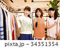 ショッピング 買い物 女性 雑貨 セレクトショップ 撮影協力:TENOHA DAIKANYAM 34351354