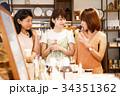 ショッピング 買い物 女性 雑貨 セレクトショップ 撮影協力:TENOHA DAIKANYAM 34351362