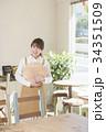 カフェ カフェ店員 喫茶店の写真 34351509