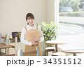 カフェ カフェ店員 喫茶店の写真 34351512