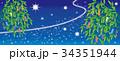 七夕 天の川 夜空のイラスト 34351944