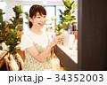 ショッピング 買い物 女性 雑貨 セレクトショップ 撮影協力:TENOHA DAIKANYAM 34352003