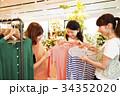 ショッピング 買い物 女性 友達 雑貨 セレクトショップ 撮影協力:TENOHA DAIKANYAM 34352020