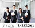 ビジネス スーツ 男女の写真 34353291