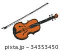 バイオリン 水彩画 34353450