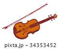 バイオリン 水彩画 34353452