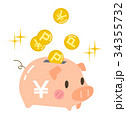 豚の貯金箱 34355732