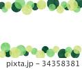 フレーム 枠 水玉のイラスト 34358381