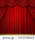 緞帳 ステージ幕 幕のイラスト 34359849