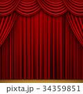 緞帳 ステージ幕 幕のイラスト 34359851