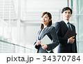 ビジネスウーマン ビジネスマン スーツの写真 34370784
