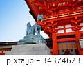 京都 伏見稲荷大社 34374623