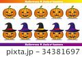 ハロウィン お化けカボチャ ジャック・オー・ランタンのイラスト 34381697