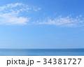 日本海 水平線 青空の写真 34381727