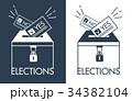 アイコン 選挙 ベクタのイラスト 34382104