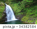 赤目四十八滝 不動滝 滝の写真 34382584