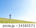 男性 土手 草原の写真 34383571