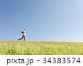 男性 土手 草原の写真 34383574