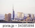 福岡タワー ランドマーク 電波塔の写真 34385898