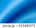 Textile canvas fabric close-up texture 34386973