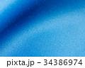 Textile canvas fabric close-up texture 34386974