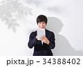 男性 ライフスタイル 検索の写真 34388402