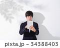 男性 ライフスタイル 検索の写真 34388403