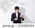 男性 ライフスタイル 検索の写真 34388404