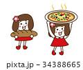 パンとピザを持つ女の子 34388665