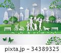 エコ グリーン 緑色のイラスト 34389325