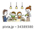 家族:食事、食卓、夕食 34389380