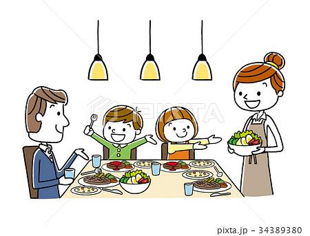 家族食事食卓夕食のイラスト素材 34389380 Pixta