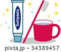 歯磨きセット1 34389457