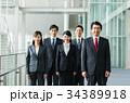 ビジネスマン ビジネスウーマン 廊下の写真 34389918