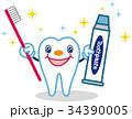 歯磨き3 34390005