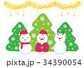 クリスマス 34390054