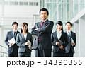 ビジネスマン ビジネスウーマン チームの写真 34390355