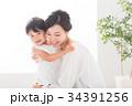 親子 母娘 子育ての写真 34391256